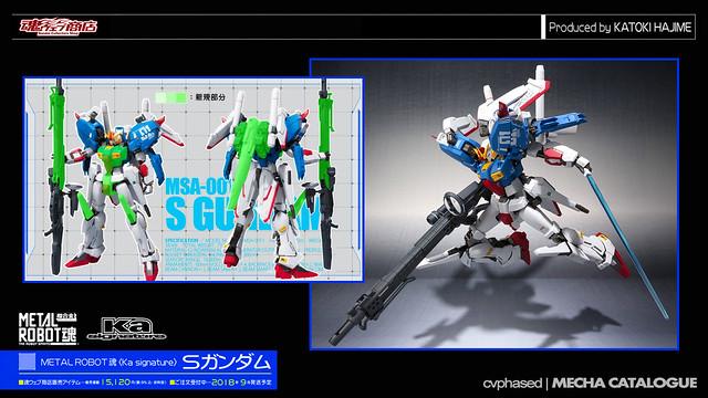 THE METAL ROBOT SPIRITS (Ka Signature) S Gundam