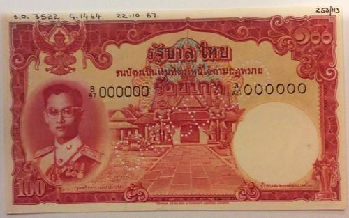 Thailand specimen banknote