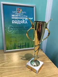 «Let's do it, Ukraine! School recycling» ЗОШ № 31