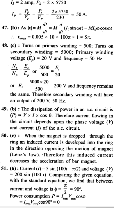 NEET AIPMT Physics Chapter Wise Solutions - Electromagnetic Induction and Alternating Current explanation 46.1,47,48,49,50,51