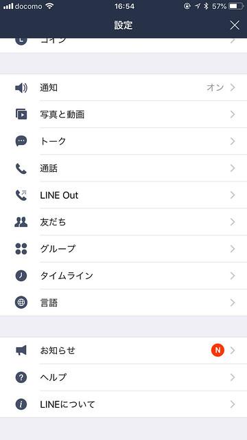line_delete_004