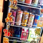ITEM ✭ SHOP Mobile Phone Picture