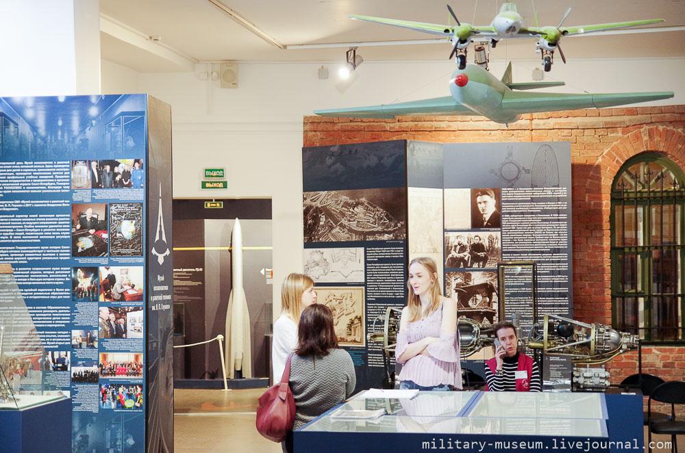 Музей космонавтики и ракетной техники СПб -75