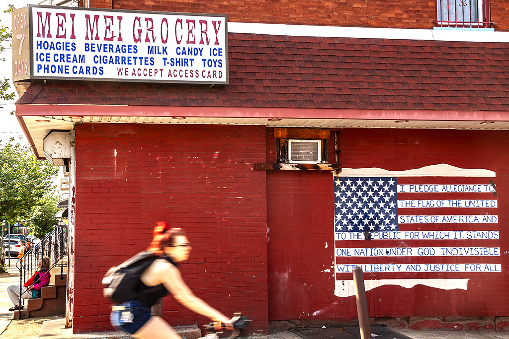 American flag on the side of Mei Mei Grocery--Port Richmond