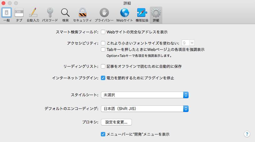 mac_instagram_browser_001