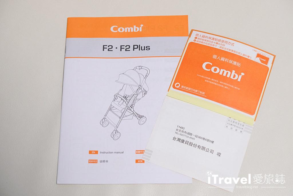 轻量型婴儿车推荐 Combi F2 Plus (27)