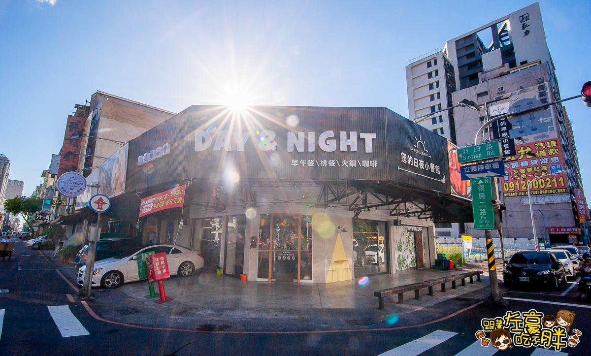 Day&Night您的日夜小餐館-2