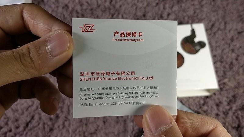 KZ ZS10 開封レビュー (5)