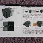 Conbrov 小型動体検知カメラ 開封レビュー (18)