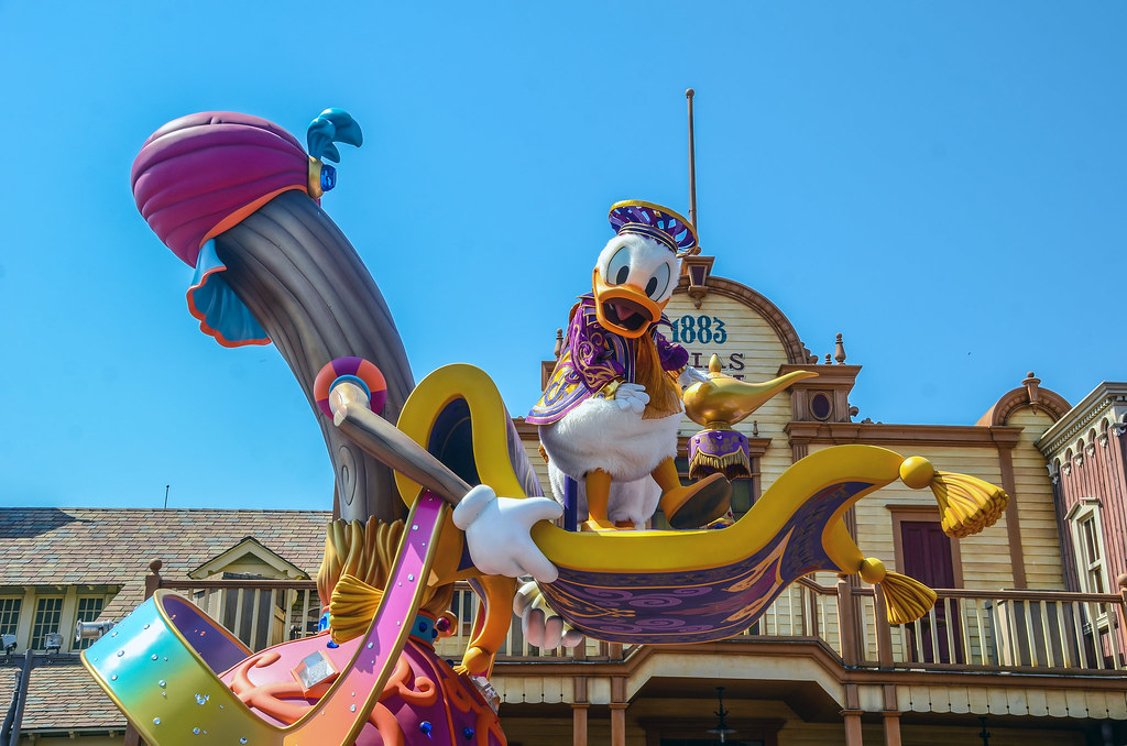 Donald lamp carpet float Dream Up TDL
