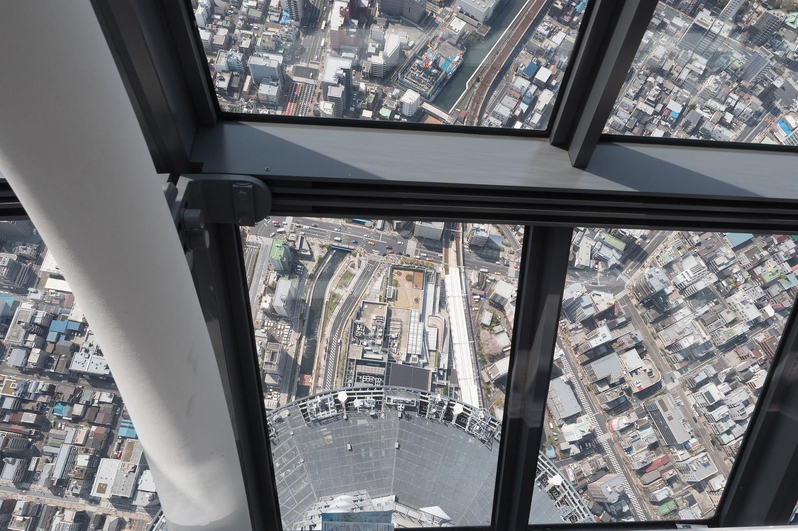 Skytree-17