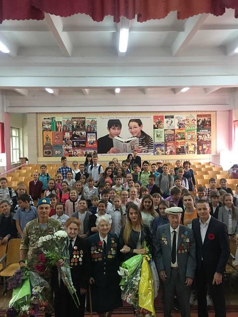День Пам'яті та Примирення в ЗОШ №6
