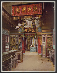 Chinese pharmacy, Los Angeles, California  (LOC)