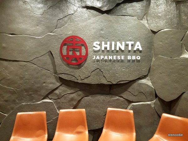 Shinta logo meaning