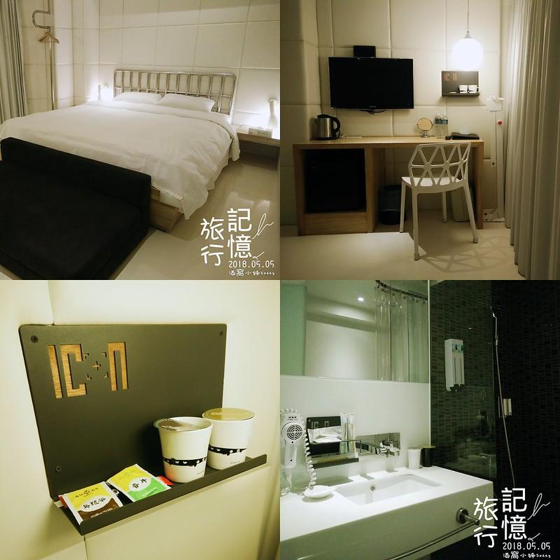 高雄住宿推薦|艾卡設計旅店