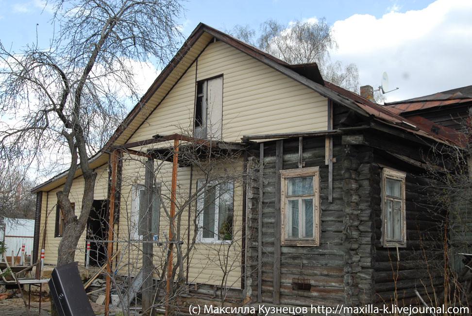 Старый новый дом