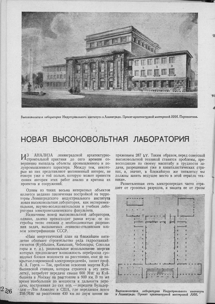 1939-01-26