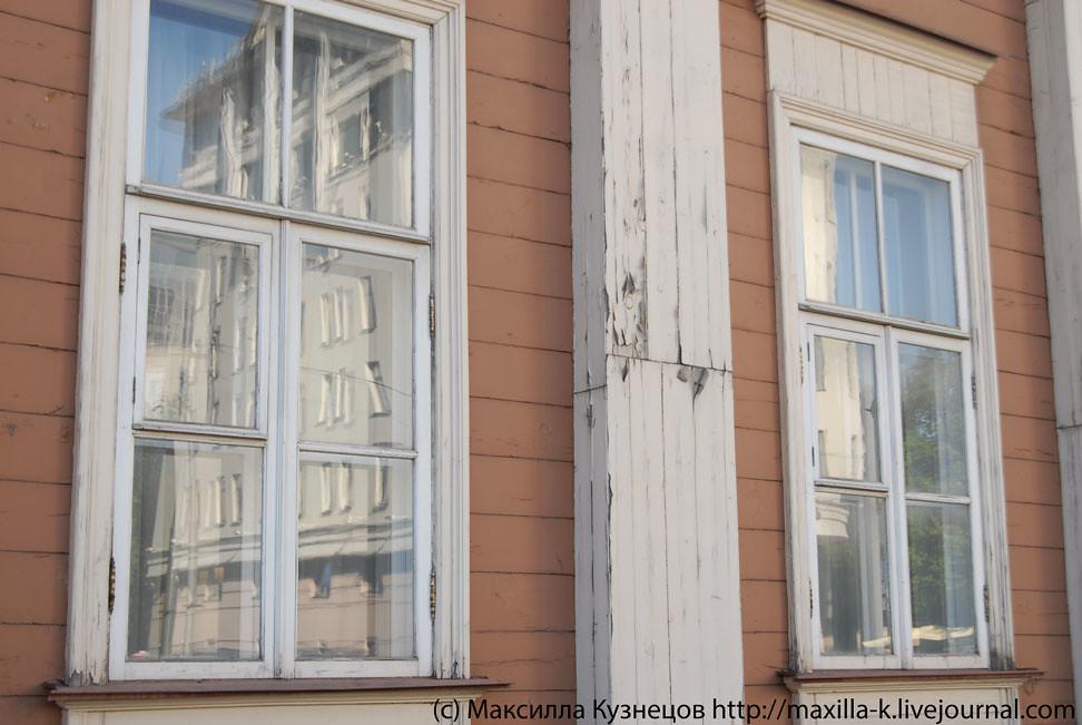 Окна дома Щепкина