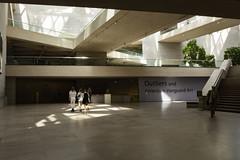 NGA East Foyer