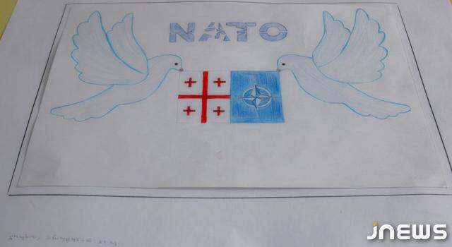 NATO-Georgia - 3-rd