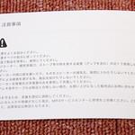 MIFA A1 Bluetooth スピーカー 開封レビュー (8)