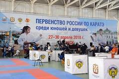 pervenstvo-rossii-po-karate-2018-2