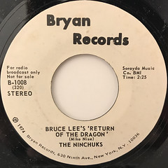 THE NINCHUKS:BRUCE LEE'S RETURN OF THE DRAGON(LABEL SIDE-A)