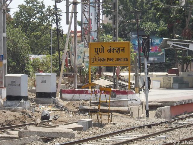Pune Junction Board 3, Nikon COOLPIX L29