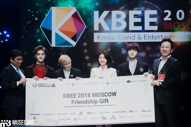kbee_2018_022
