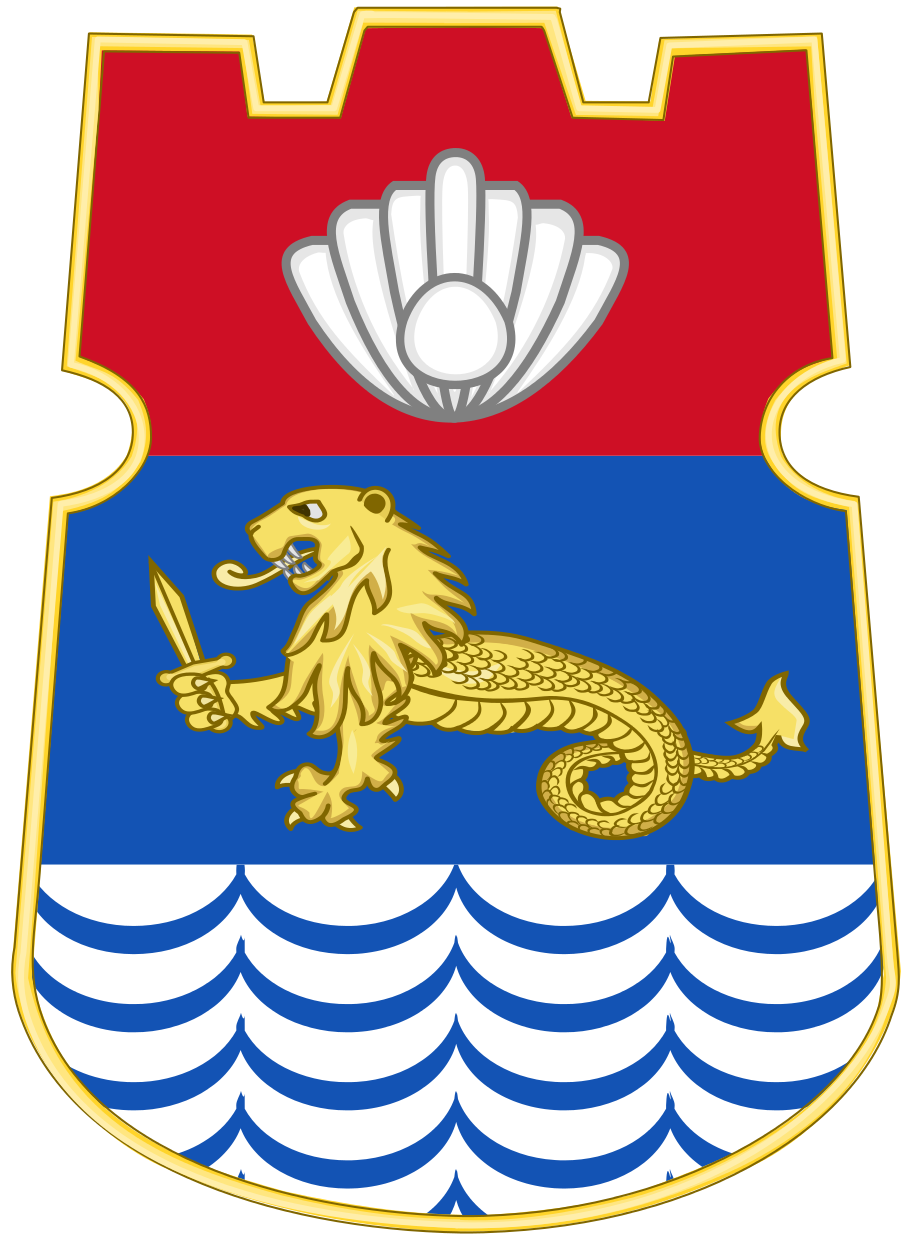 Arms of the Seal of Manila, Philippines