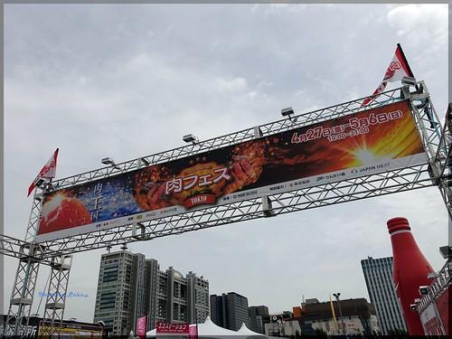 Photo:2018-04-27_ハンバーガーログブック_肉フェス2018でとろ〜りラクレットチーズを!【Event】_05 By:logtaka