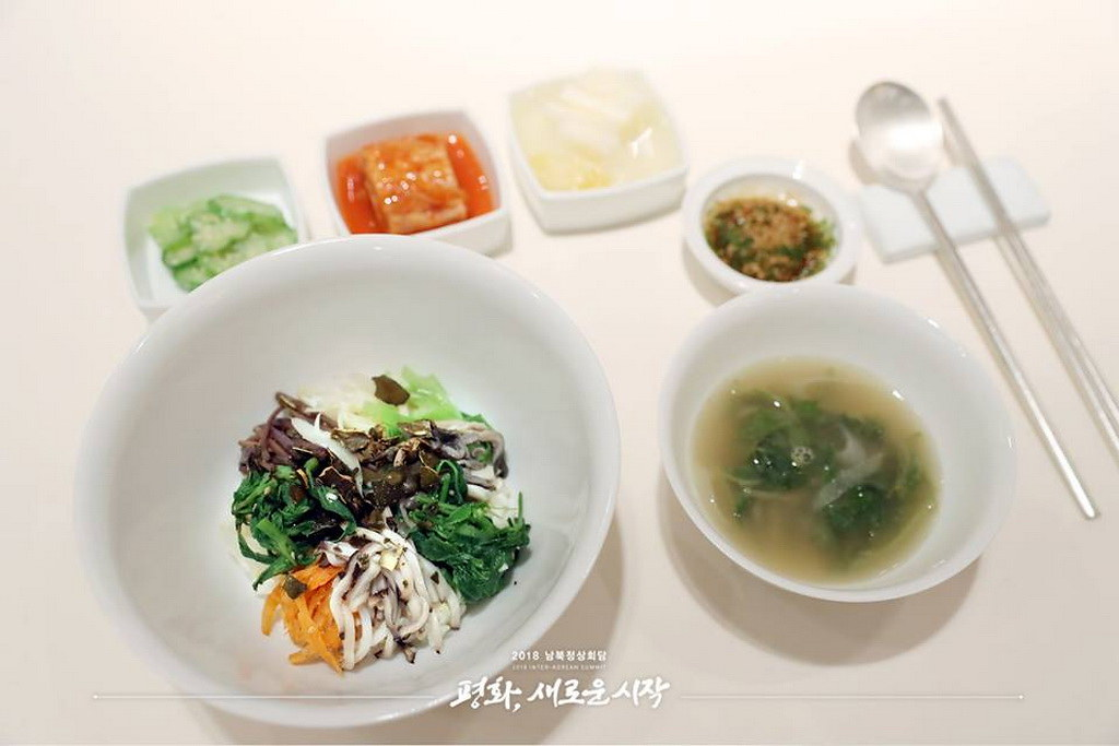 Bibimbap expected to be served at the meeting of the leaders of two Koreas this Friday