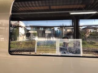 2018/4/28-29, 四季島ツアー-241