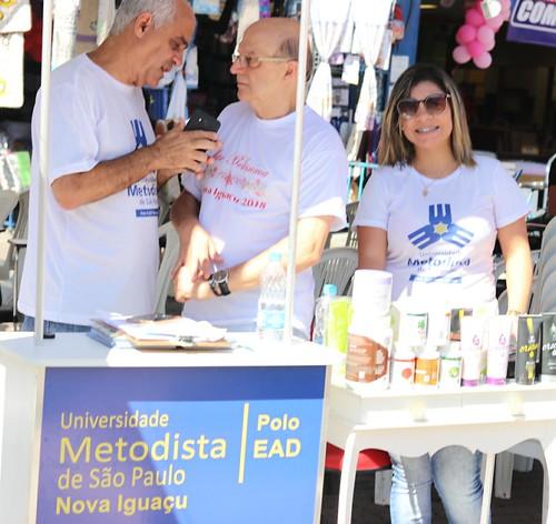 Polo Nova Iguaçu (RJ) da EAD participa de evento do Dia das Mães realizado em 12 de maio Praça Rui Barbosa pelo Sincovani (Sindicato do Comércio Varejista de Nova Iguaçu)