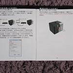 Conbrov 小型動体検知カメラ 開封レビュー (15)