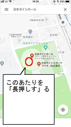 idokeidoshitei003