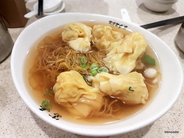 Wonton Noodle in Soup