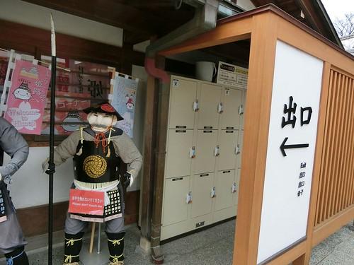 姫路城のロッカー