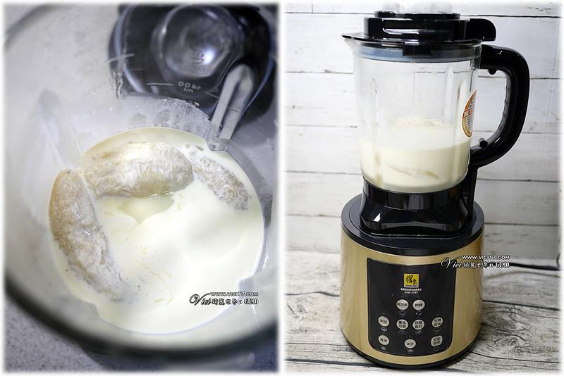 0423香蕉冰淇淋901