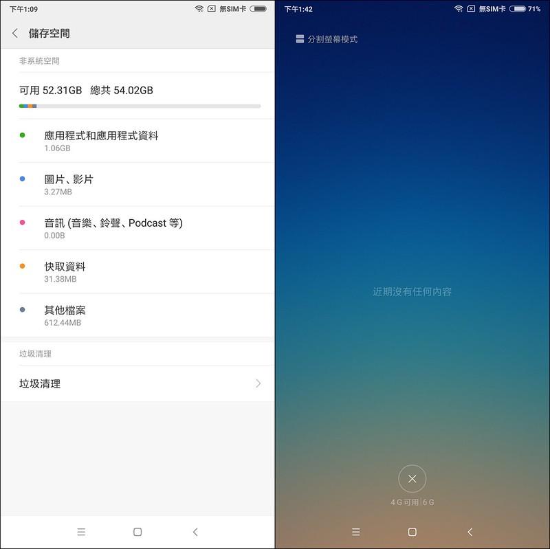 Screenshot_2018-05-16-13-09-04-277_com.android.settings-side