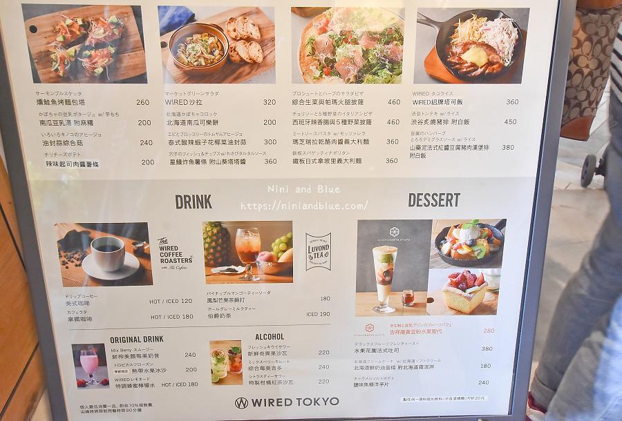 蔦屋書店 doug's  burgur 漢堡16