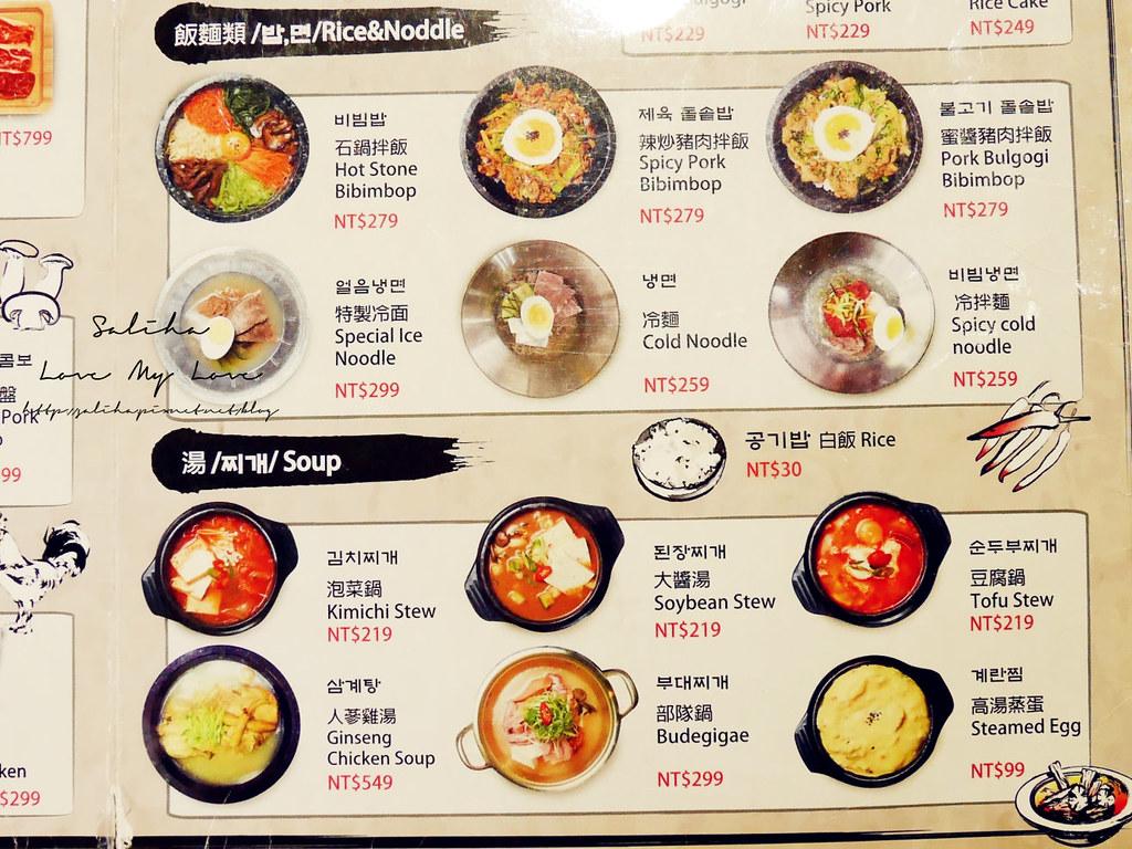 台北東區台韓民國韓式燒肉店菜單menu價位訂位 (5)