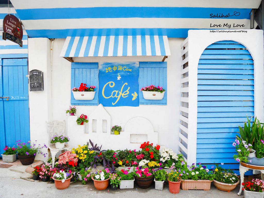 宜蘭蘇澳情人灣海景咖啡地中海CASAcafe (3)