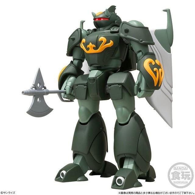 超級迷你盒玩 《機甲界加里安》「飛行兵GALIENT」!スーパーミニプラ 機甲界ガリアン 飛行兵ウィンガル【プレミアムバンダイ限定】