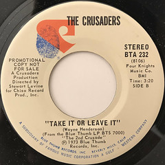 THE CRUSADERS:THAT'S HOW I FEEL(LABEL SIDE-B)