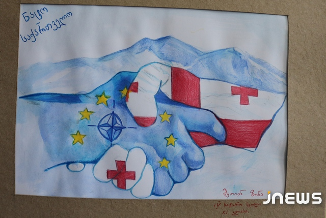 NATO-Georgia 1-rd