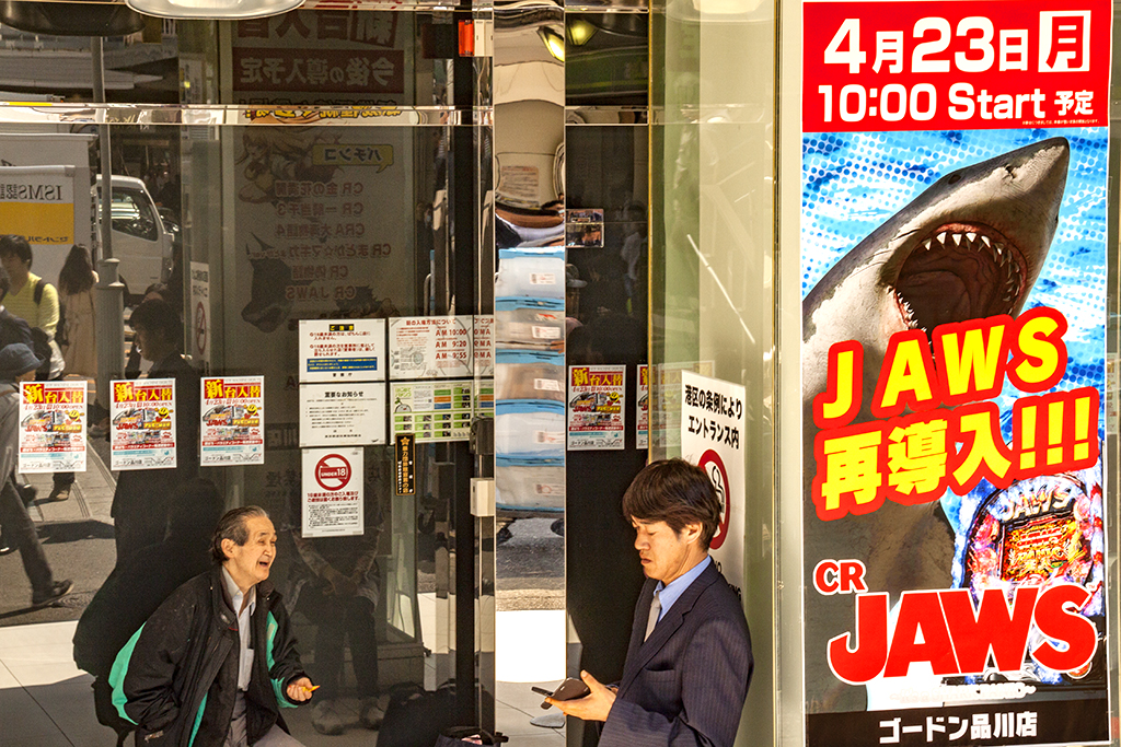 JAWS--Tokyo