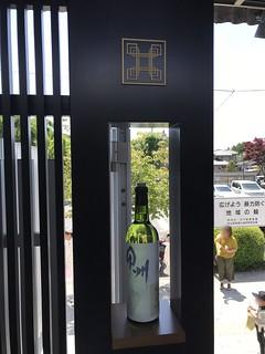 トランスイート四季島 塩山駅 専用ゲート