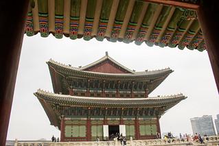 Souvenir de Corée
