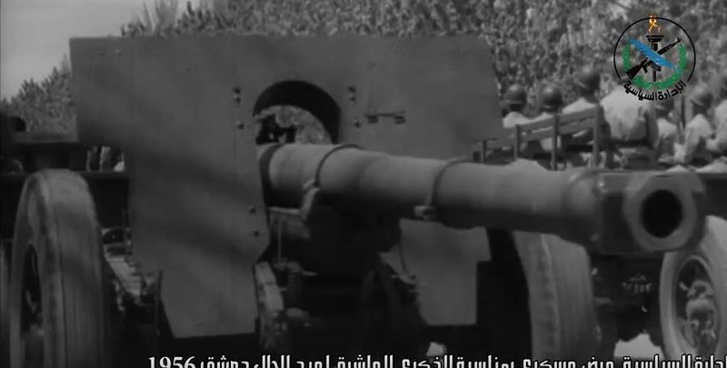 Canon-de-105-L-M1936-Schneider-parade-syria-1956-sdyt-1
